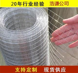 工地电焊网