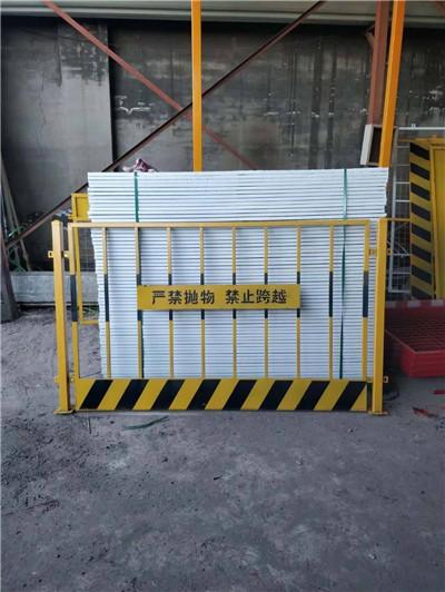 基坑施工护栏