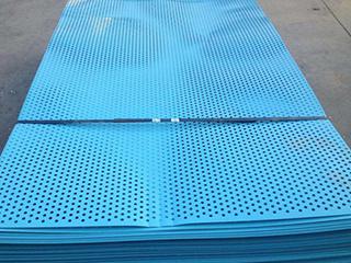 脚手架喷塑防护网片